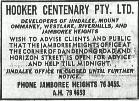 Advertisement by developers Hooker Centenary, 1974