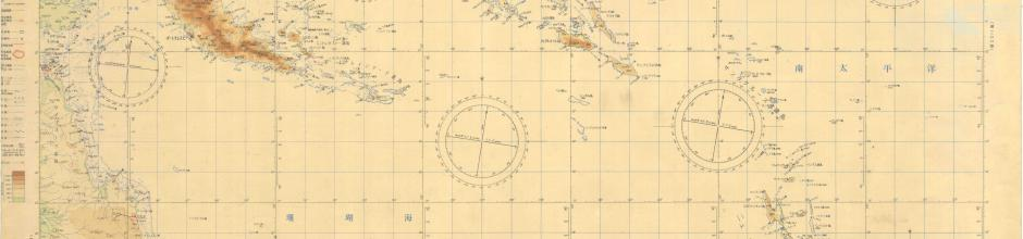 Japanese map of the Pacific, 1942