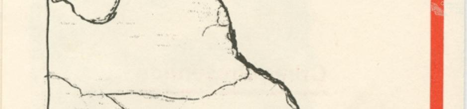 The Petersen Line, 1974